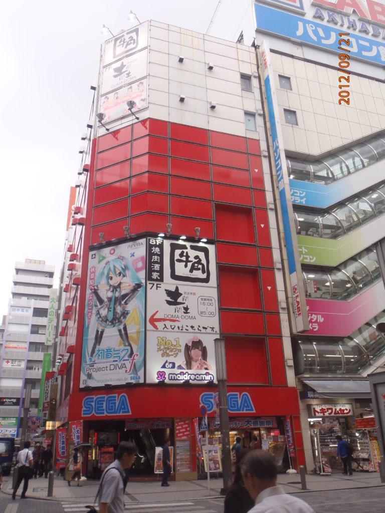 blog voyager seule akihabara tokyo japon