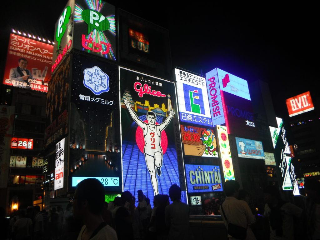 blog voyager seule dontoburi osaka japon
