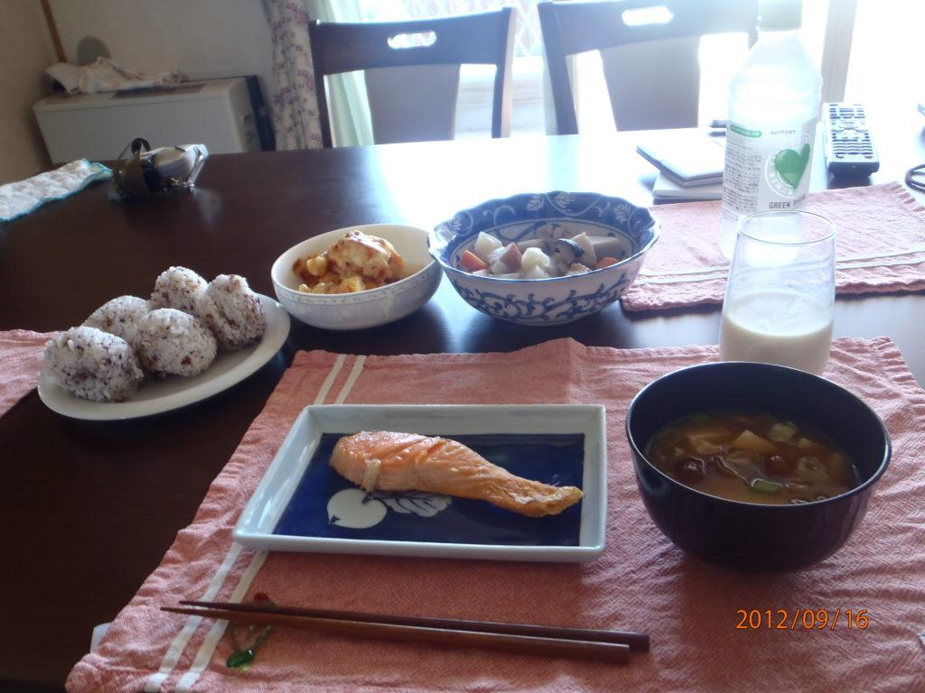 blog voyager seule petit déjeuner japon
