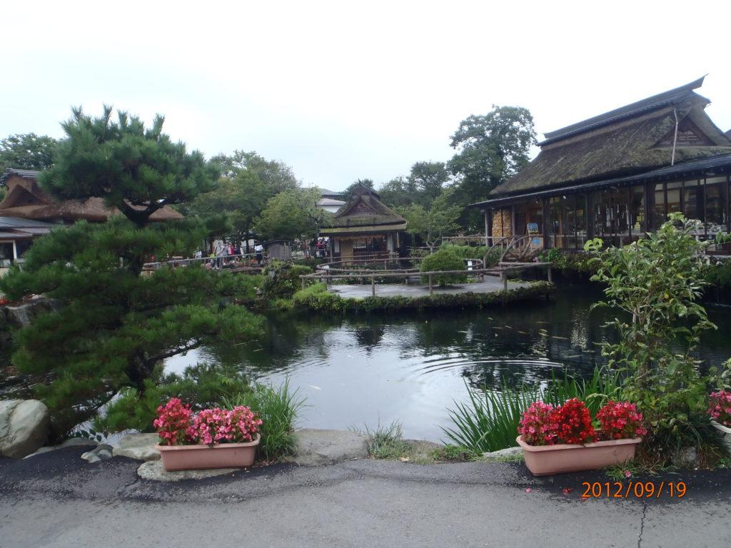 blog voyager seule oshino hakkai shizuoka japon