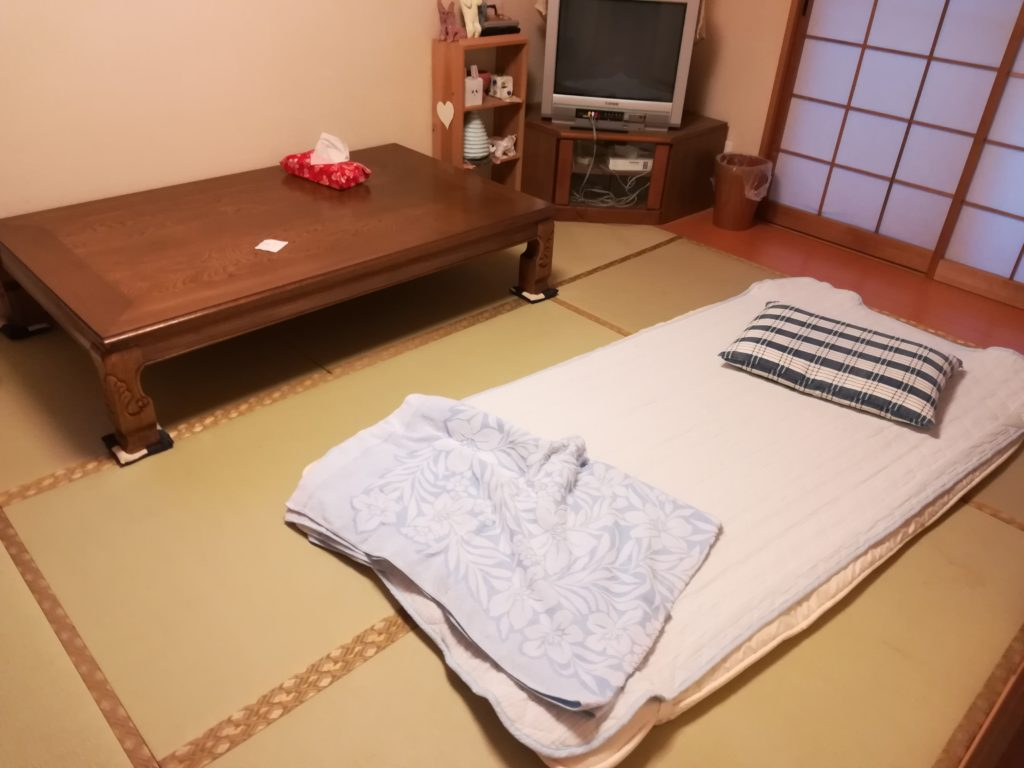 blog voyager seule japon futon
