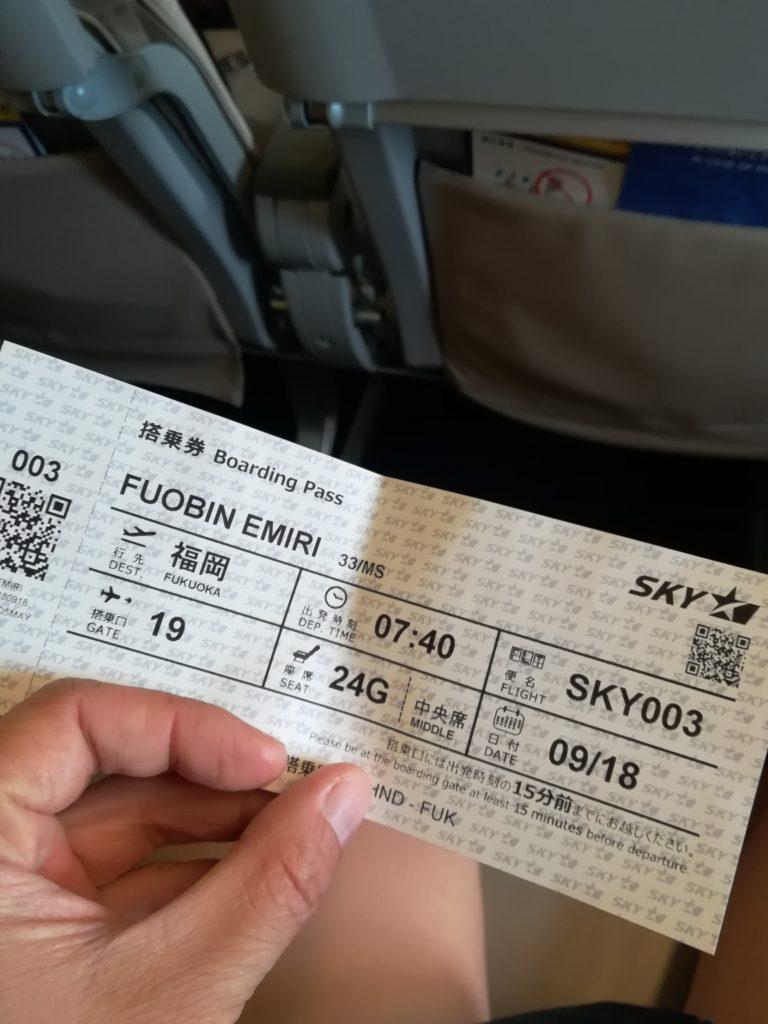 blog voyager seule japon avion