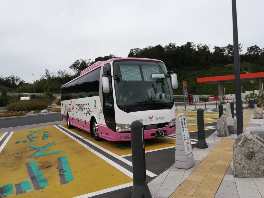 blog voyager seule bus japon