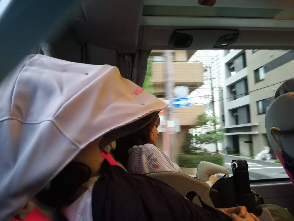 blog voyager seule japon bus