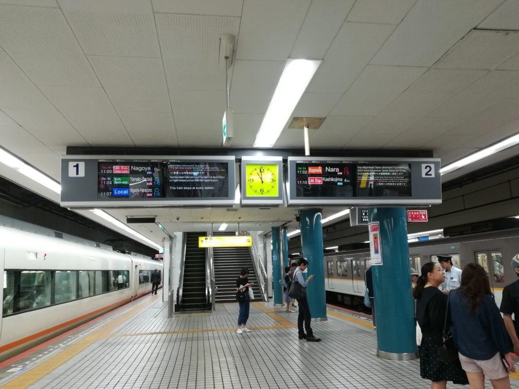 blog voyager seule japon gare
