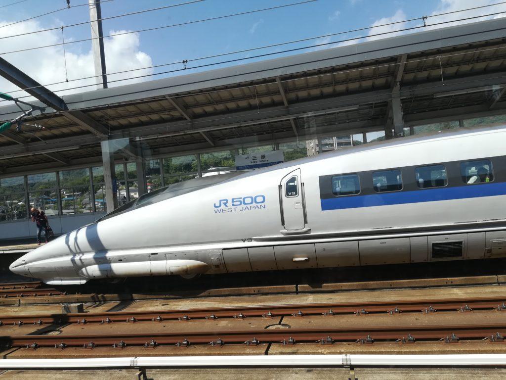 blog voyager seule shinkansen japon