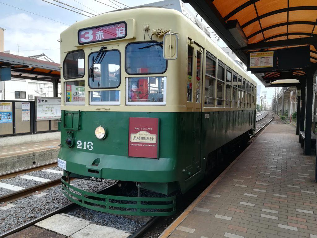 blog voyager seule japon tramway
