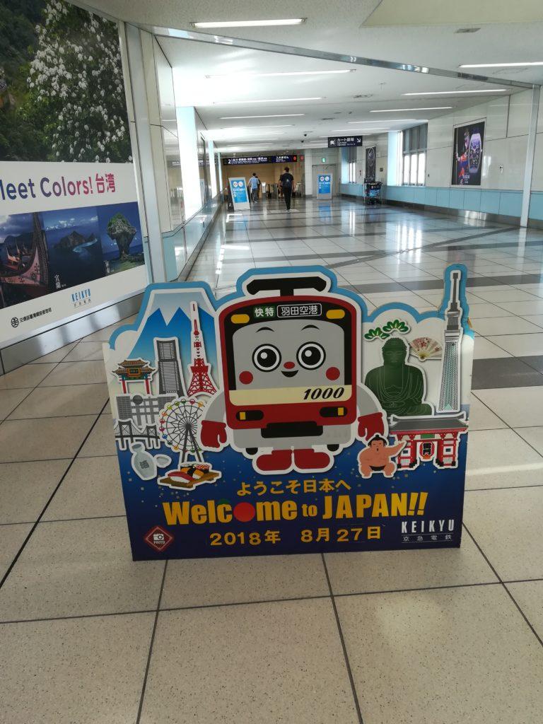 blog voyager seule japon haneda