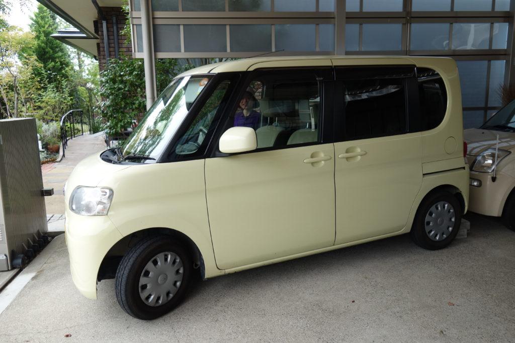 blog voyager seule voiture japon